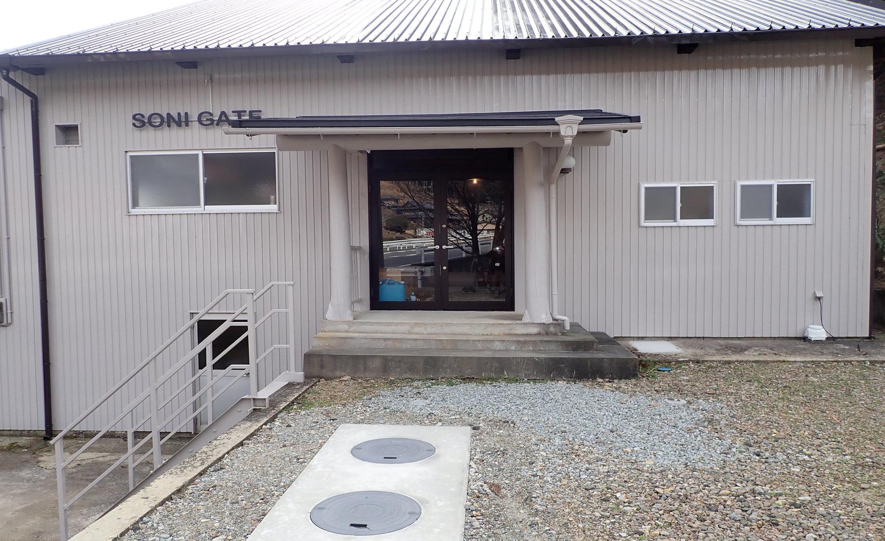 SoniGATE 山粕宿