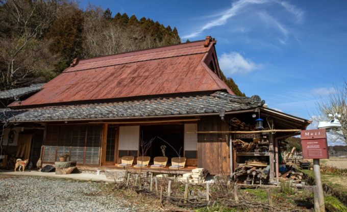 農家民宿 Farmhouse 合